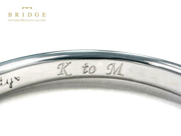 内径刻印はレーザーで何文字でも刻印可能ブリッジ銀座アントワープブリリアントギャラリー