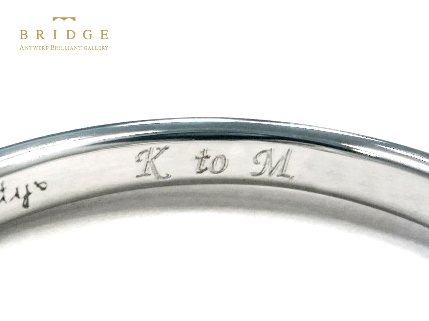 結婚指輪のリング内径にイニシャルを刻印