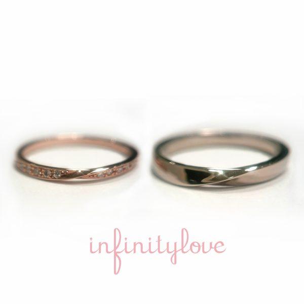 結婚指輪のインフィニティラブは銀座のBRIDGEで取り扱い中エンゲージマリッジがセットでお得