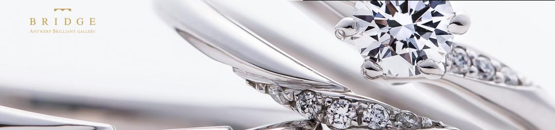 最上級の美しさを放つボツワナ産ダイヤモンド