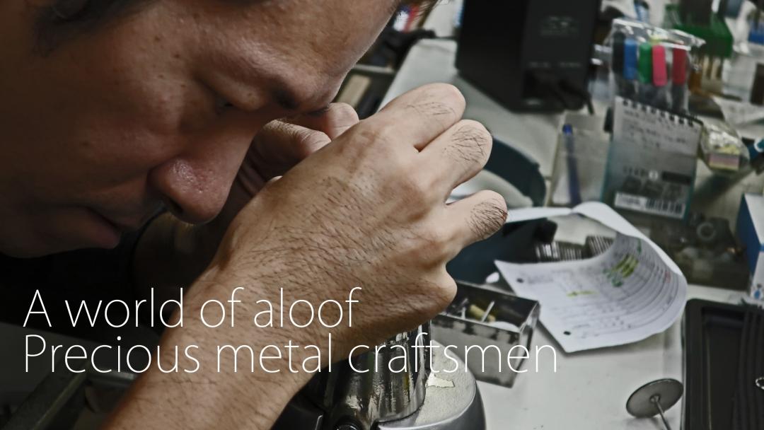 結婚指輪や婚約指輪ジュエリー加工は新潟の熟練の職人が行う