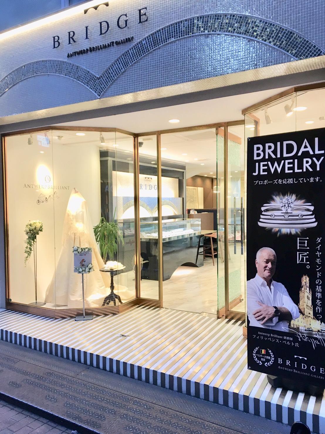婚約指輪や結婚指輪を取り扱うブリッジ銀座です