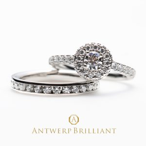 """Star Ray"" Diamond Halo Half Eternity Ring Set"