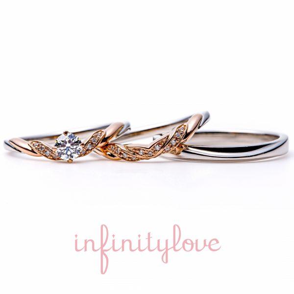 Ⅴ字ラインでコンビネーションがカワイイ婚約指輪と結婚指輪