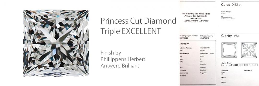 究極の美しさ トリプルエクセレント プリンセスカット ダイヤモンド 婚約指輪