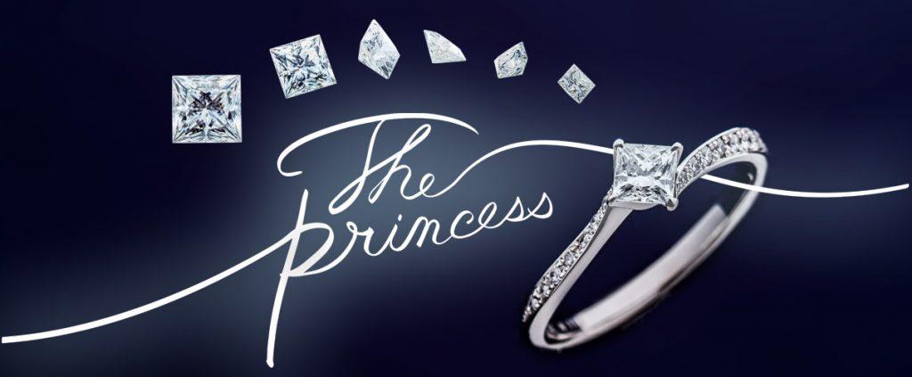 プリンセスカットダイヤモンドで最高グレードのカットを実現