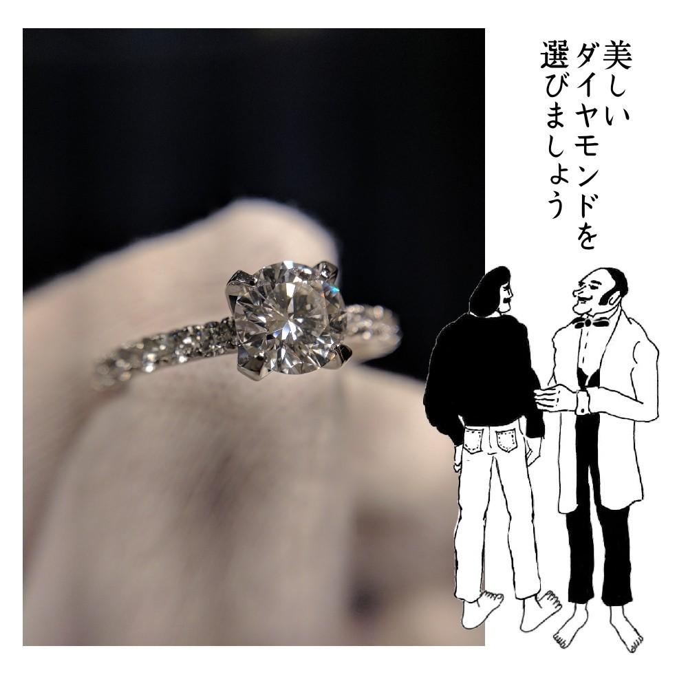 ダイヤモンドエンゲージでプロポーズ