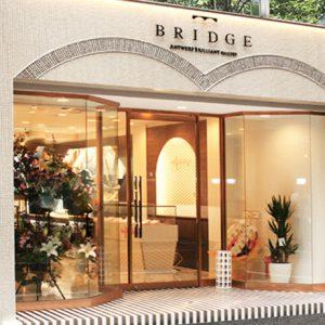 BRIDGE ANTWERP BRILLIANT GALLERY