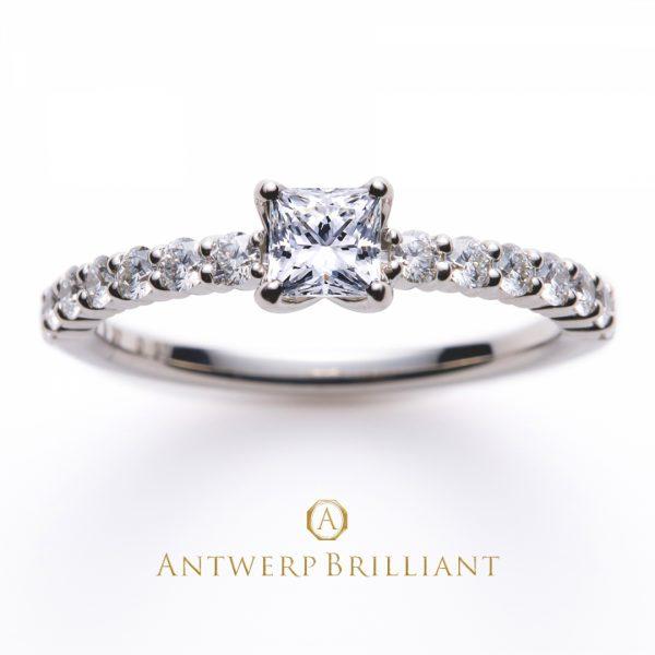 最高の輝きを放つトリプルエクセレントのプリンセスカットをセッティングした美しい婚約指輪