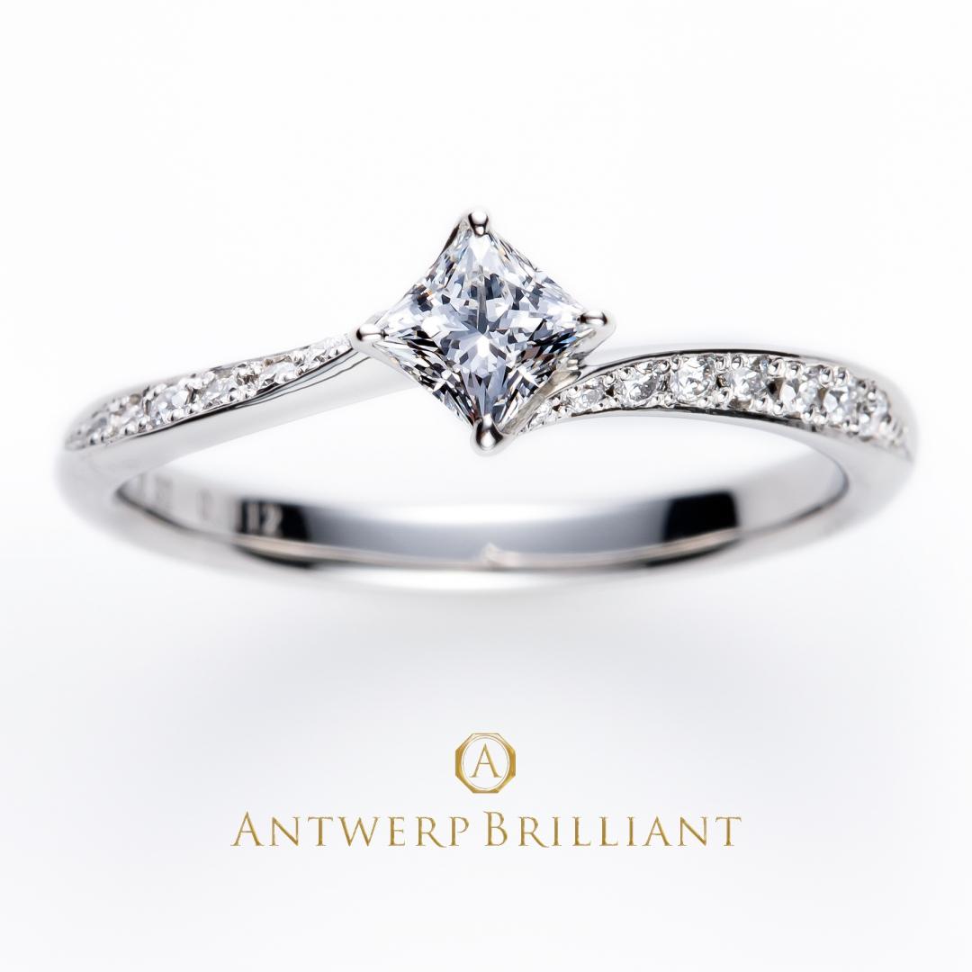 美しいプリンセスカットの婚約指輪AntwerpbrilliantのLightningはダイヤモンドラインの繊細なカーブが美しさのポイントです