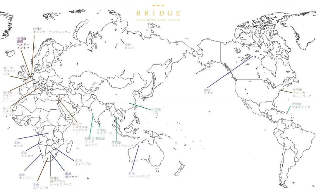 ダイヤモンドの原産地と集散地、研磨地を示した世界地図