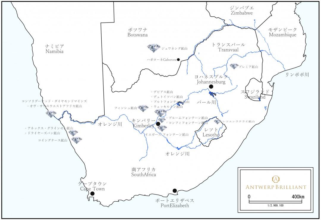 南アフリカのダイヤモンド鉱山