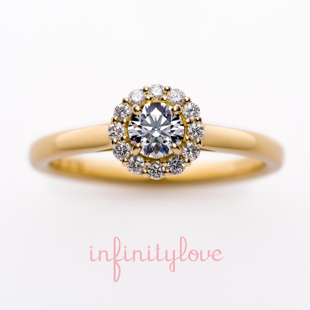 ひまわり(向日葵)の婚約指輪エンゲージリング