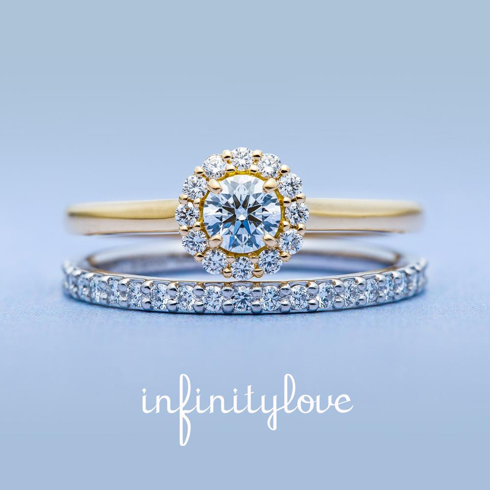 向日葵の結婚指輪シークレットストーン付き