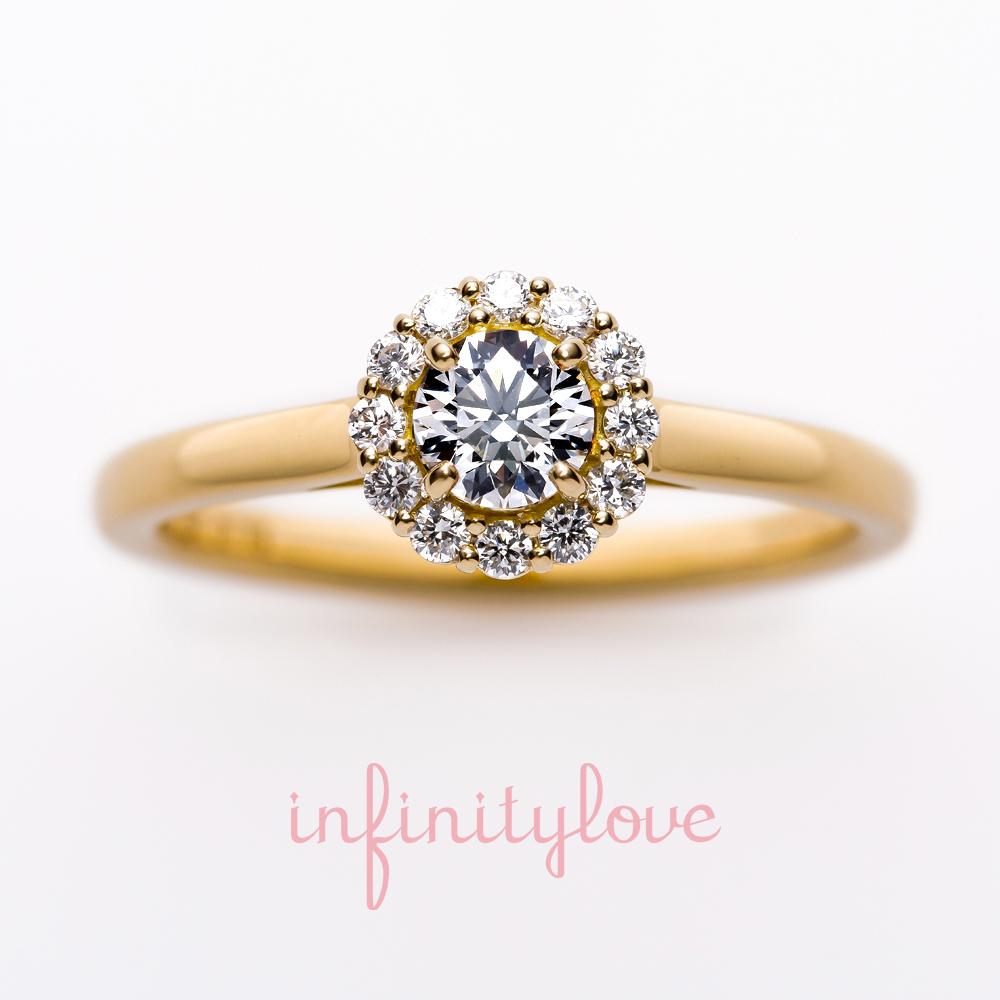ひまわり向日葵をモチーフとしたゴールドの婚約指輪です