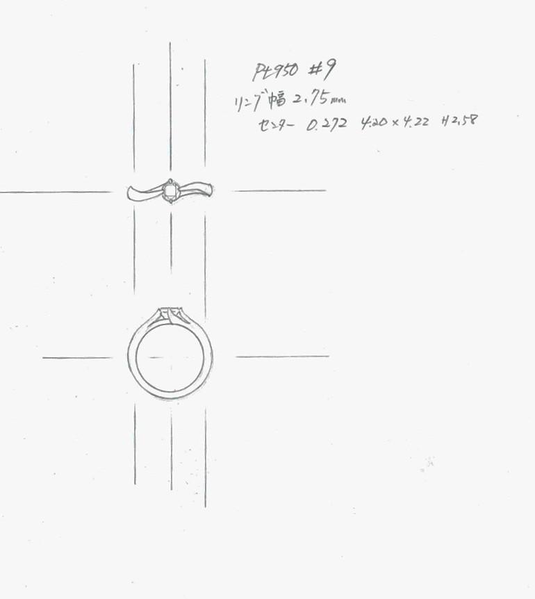 人とは違うフルオーダーメイドの婚約指輪のデザイン画