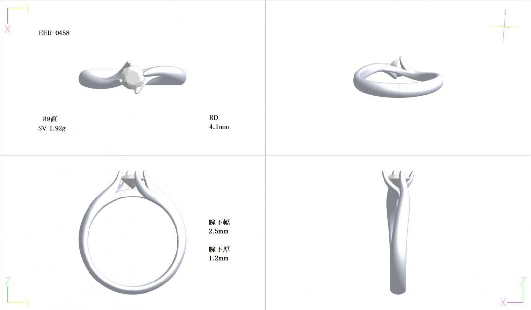 人とは違うフルオーダーメイドの婚約指輪のCADデザイン