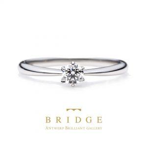 Propose ring