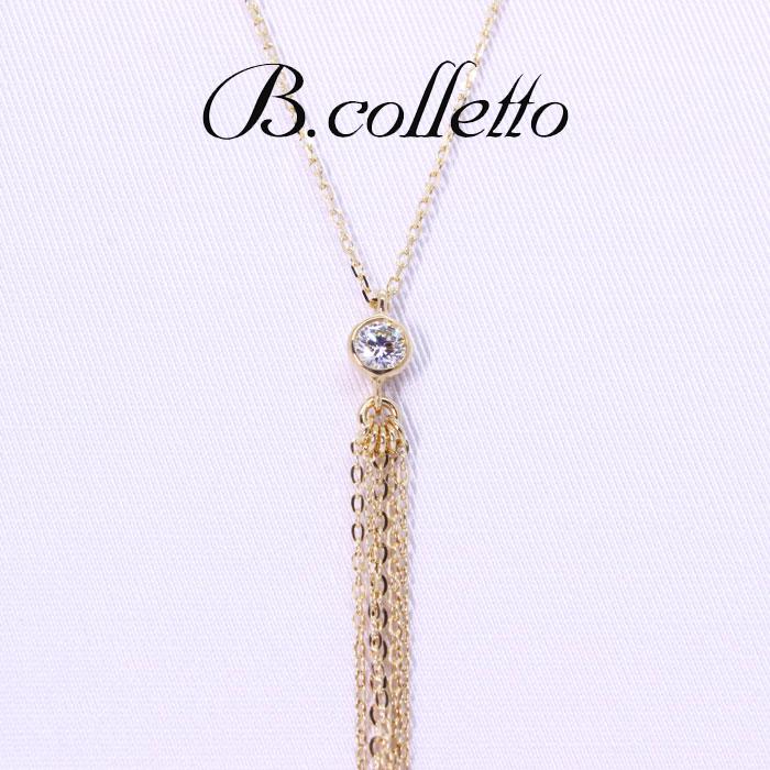 1石ダイヤモンドにゴージャスなチェーンデザインの華やかなネックレス。チェーンが動くたびにキラキラと輝きます。動きがあるのでよりゴージャスな印象に。