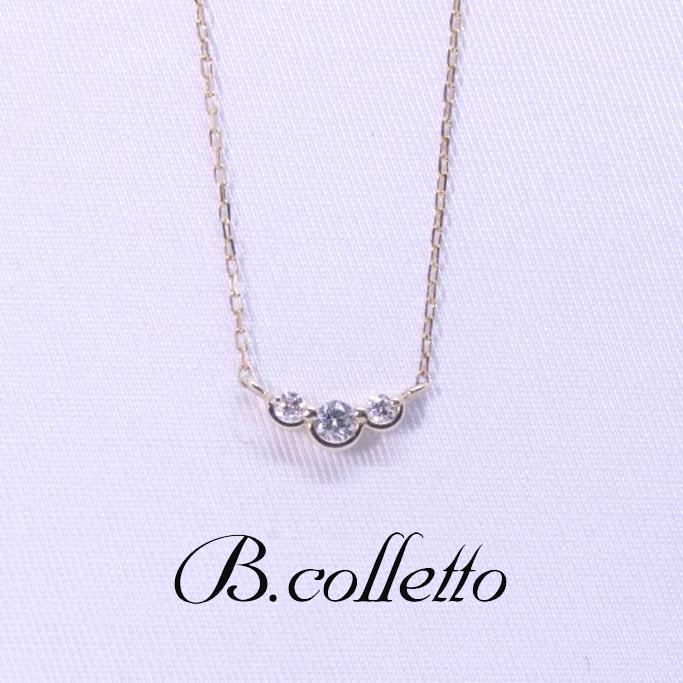Bcollettoのシンプルなダイヤモンド3連タイプ。どんなファッションにも合わせやすいデザインで、様々なシーンでお楽しみいただけます。