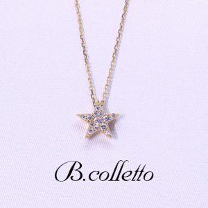 星モチーフのネックレスは「健康」「富」などの意味があり、幸せや希望に導いてくれると言われています。
