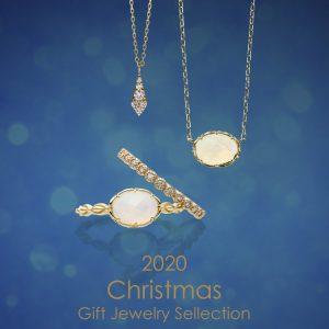 BRIDGE銀座AntwerpbrilliantGalleryの2020年のクリスマス限定ジュエリーです。