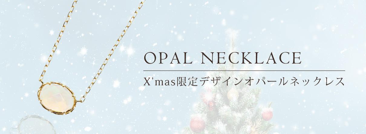 銀座クリスマスプレゼント指輪・ネックレス01