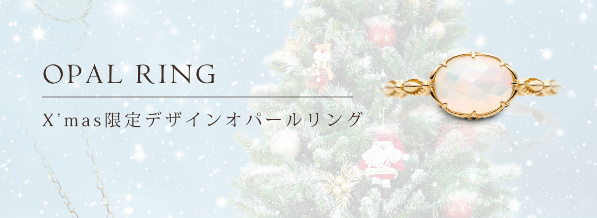銀座クリスマスプレゼント指輪・ネックレス02