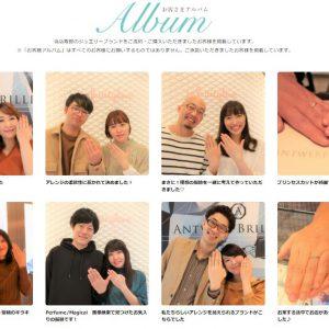結婚指輪の完成記念を楽しんでいるカップル