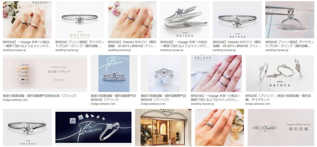 婚約指輪の画像検索で沢山かわいいデザインが掲載