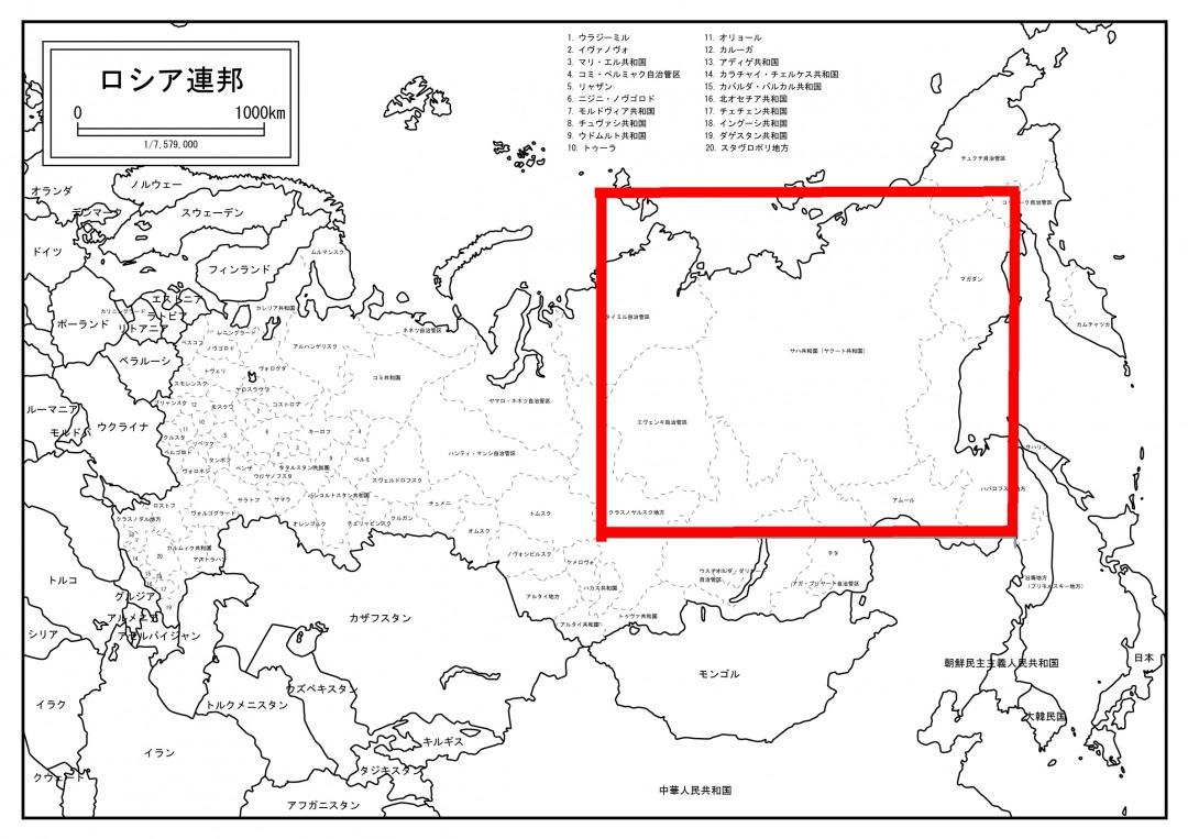 永久凍土を核爆破して汚染されたロシア産