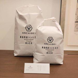 新潟発ブランド米「八米」のお米をBRIDGE銀座AntwerpbrilliantGalleryが本格的に取り扱いを開始しました