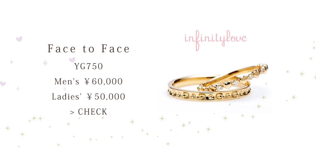 イエローゴールドが美しい結婚指輪マリッジリング
