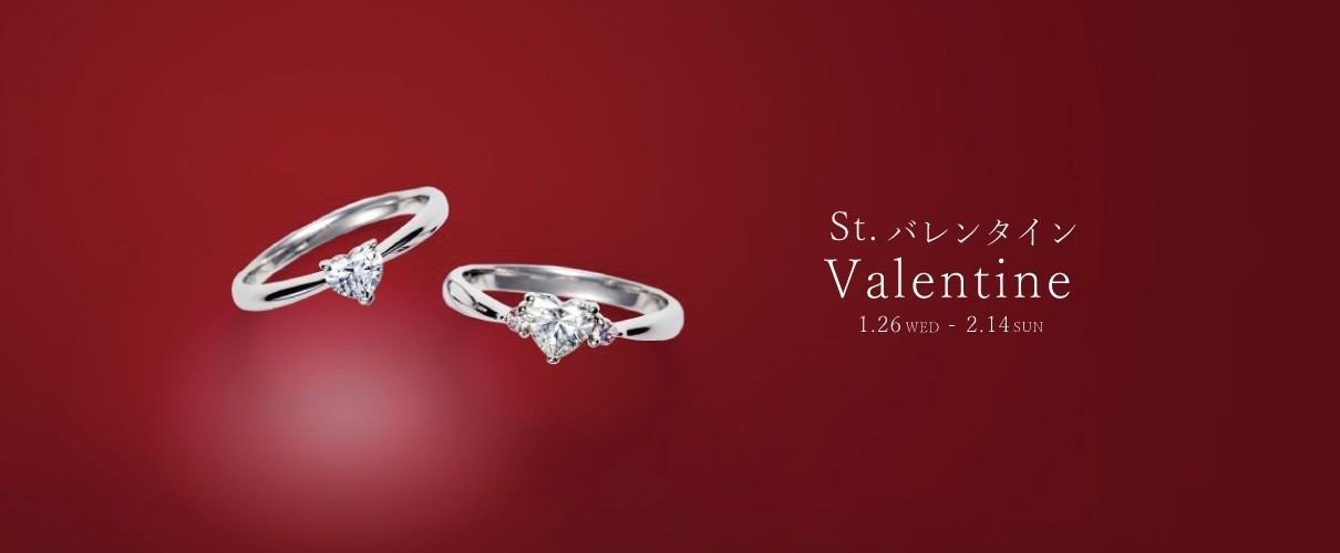 銀座でバレンタインのプレゼント指輪ネックレスを探す
