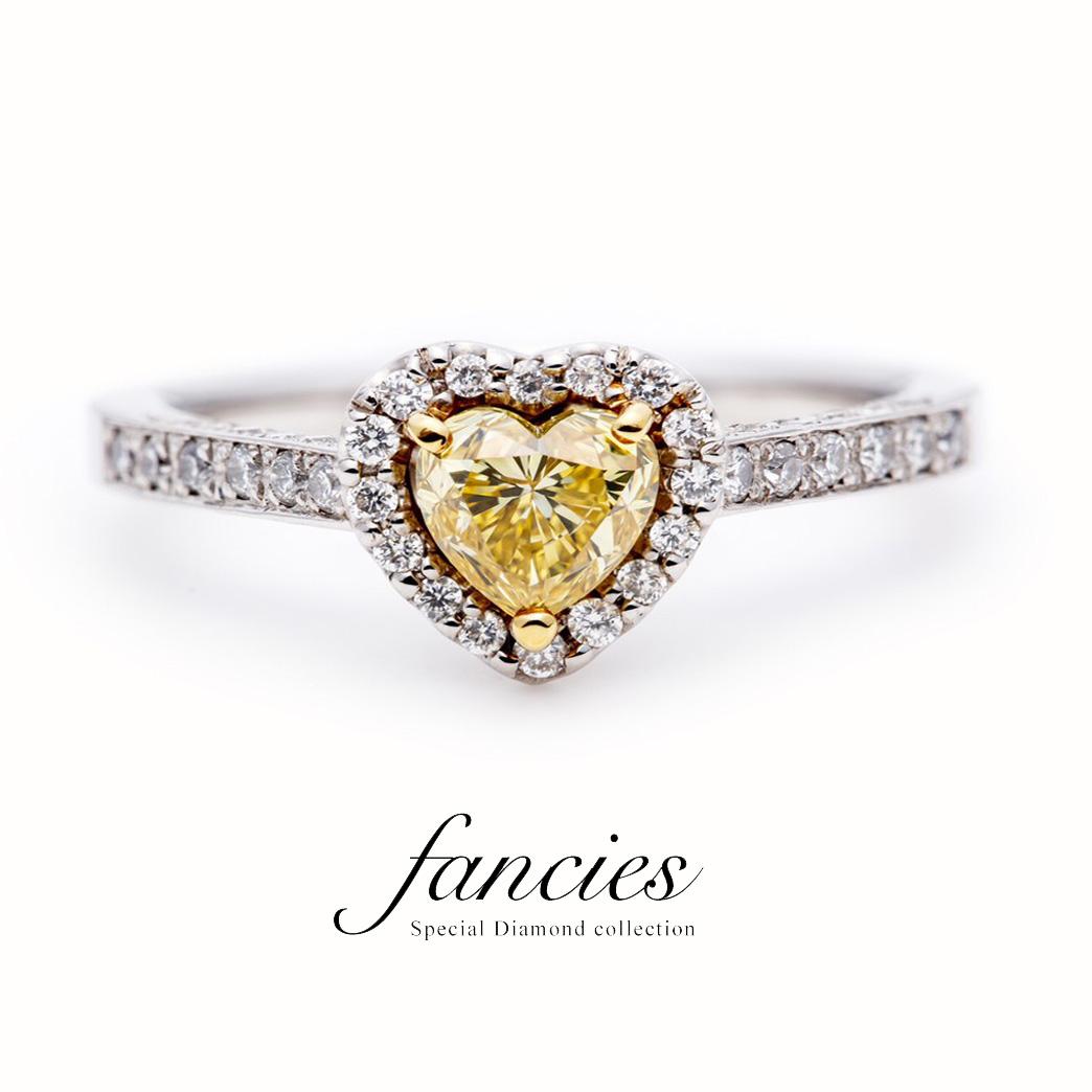 ハートシェイプ天然イエローダイヤモンドを使用した婚約指輪です。