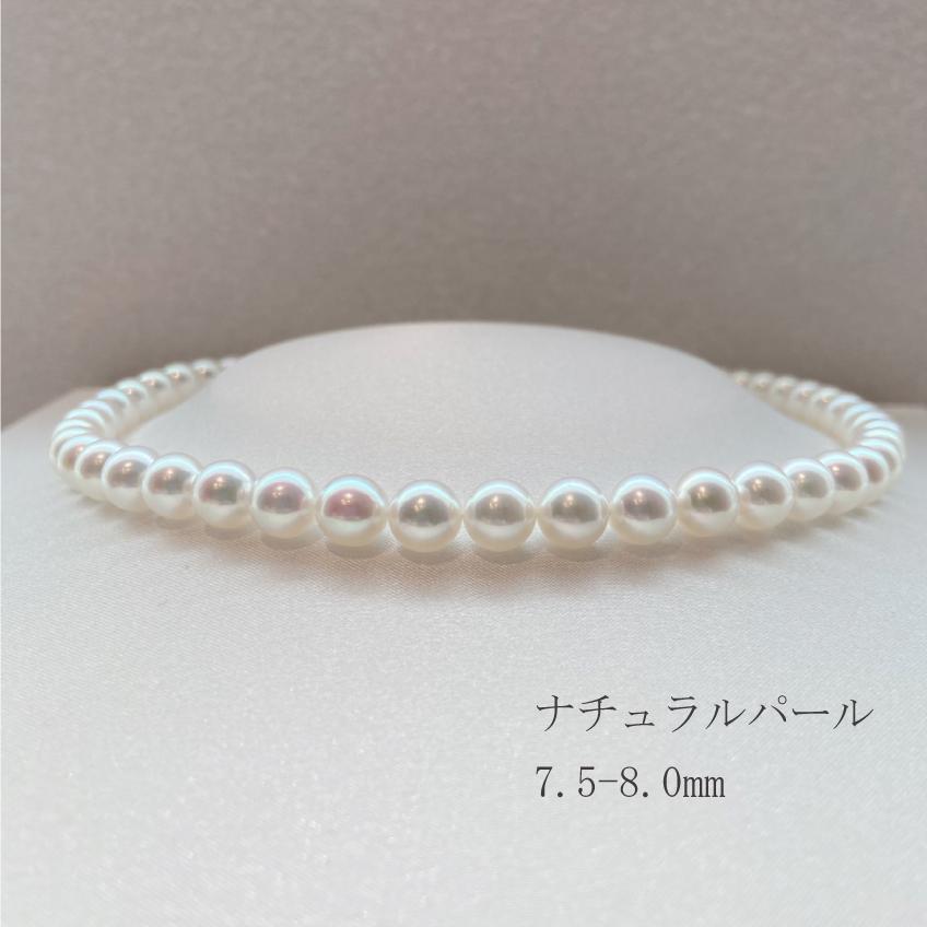 越年花珠は真珠の最高峰グレード