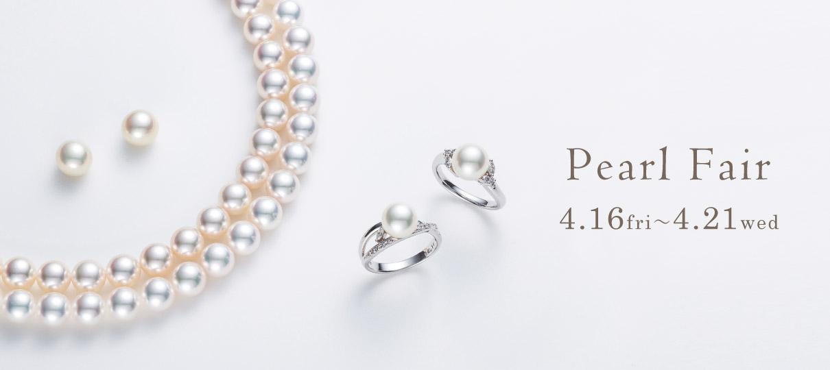 花珠あこや真珠の美しいネックレス