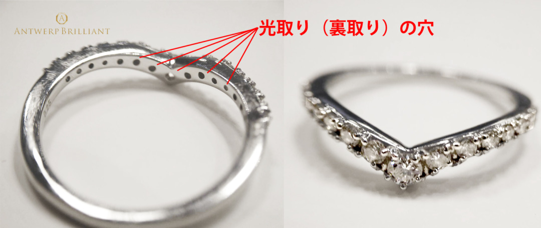 ダイヤモンド加工の裏取り光取りの穴