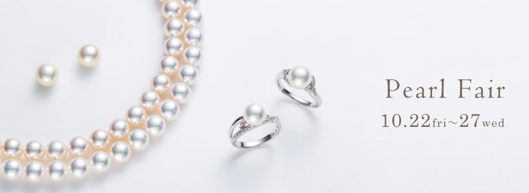 銀座真珠パール
